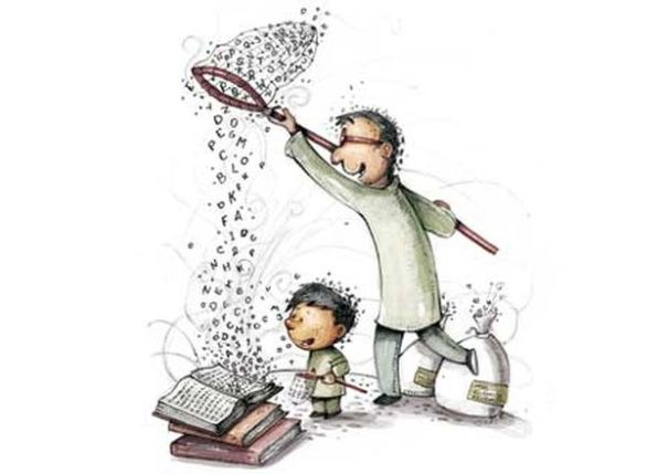ilustracion-iniciacion-lectura-ninos_ecmima20120927_0113_4